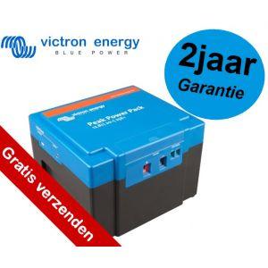 Victron Peak Power Pack 20Ah lithium accu ( 3,8kg )