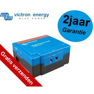 Victron Peak Power Pack 8Ah lithium accu ( 2,2kg )(NIET MEER LEVERBAAR)
